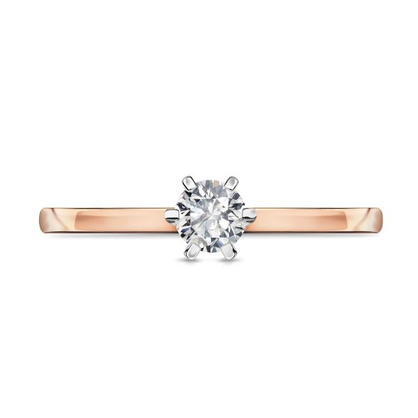 Zdjęcie Lotos - pierścionek z diamentem #2