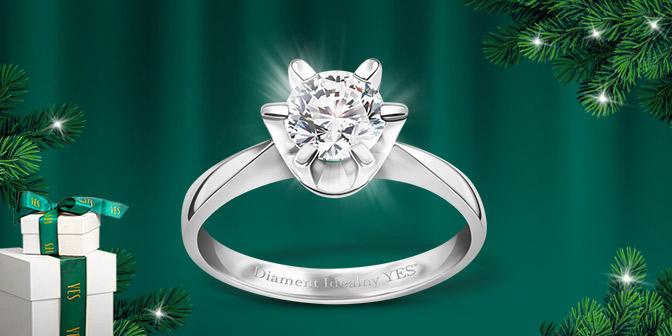święta-DIament-Idealny-YES-kolekcje-zaręczynowe-kolekcja-stella